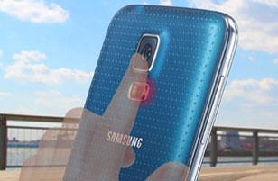 Novedad Samsung Galaxy S5